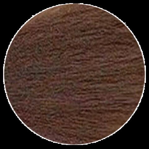 CHI Ionic 8A (Средне-пепельный блондин) - Стойкая краска для волос
