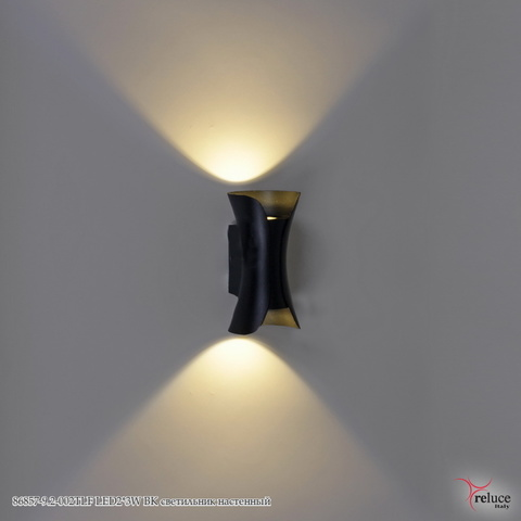 86857-9.2-002TLF LED2*3W BK светильник настенный