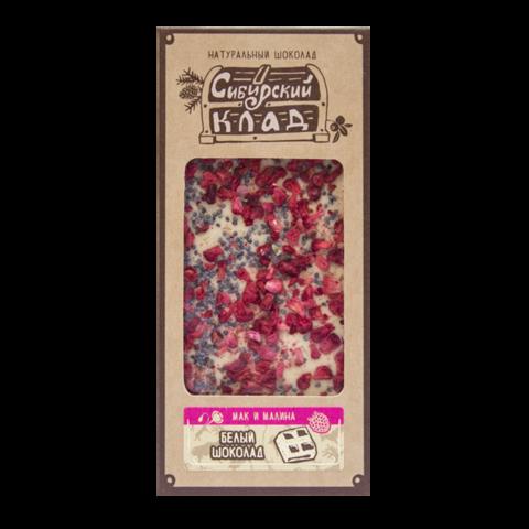Шоколад белый Малина и мак 30 грамм
