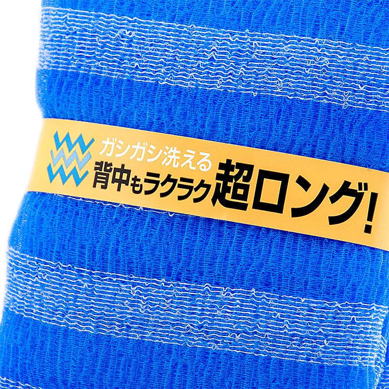 Длинная японская мочалка синяя