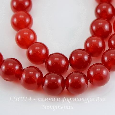 Бусина Жадеит (тониров), шарик, цвет - прозрачно-красный, 10 мм, нить