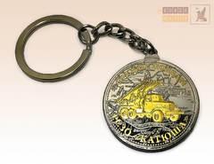 брелок Медаль Катюша