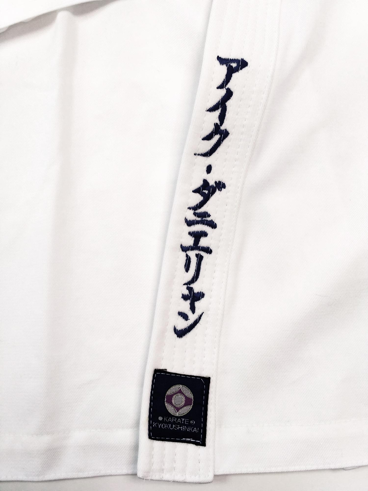 Кимоно / Доги Именная вышивка (куртка) на Доги 2.jpg