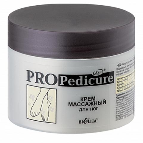 Белита PRO Pedicure Крем-массажный для ног 300мл