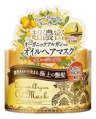 Маска для волос с маслом арганы Argan Oil Botanical Hair Mask 170г