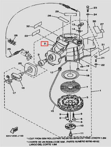 Корпус стартера для лодочного мотора F5 Sea-PRO(10-2)