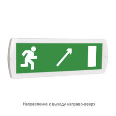 Световое табло оповещатель ТОПАЗ - Направление к выходу направо-вверх (зеленый фон)