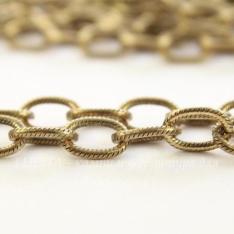 Винтажная цепь (звено 9х6 мм) (античное золото), 10 cм