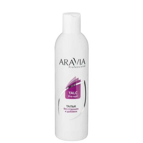 *Тальк без отдушек и добавок(ARAVIA/300мл/1029)