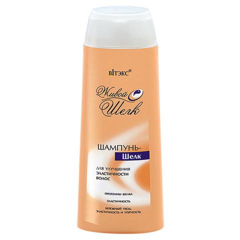 Витэкс Живой шелк Шампунь–шелк для улучшения эластичности волос 500 мл