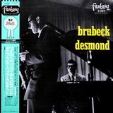 The Dave Brubeck Quartet, Paul Desmond / Brubeck Desmond (LP)