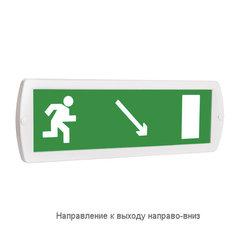 Световое табло оповещатель ТОПАЗ - Направление к выходу направо-вниз (зеленый фон)