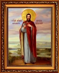 Феодор Варяг Киевский мученик. Икона на холсте.