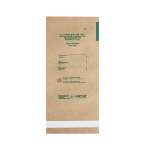 Крафт-пакеты коричневые 75*150