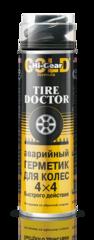Аварийный герметик быстрого действия для ремонта колес TIRE DOCTOR
