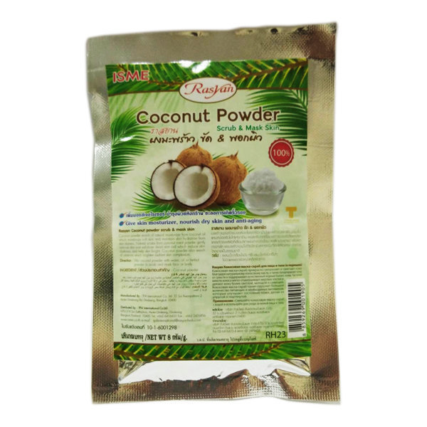 Кокосовая маска+скраб Coconut Powder Isme, 8 гр