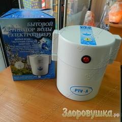 Электроактиватор воды PTV-A