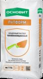 ОСНОВИТ ПУТФОРМ Т-114 (МС114) Кладочный раствор теплоизоляционный (20кг)