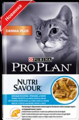 Purina Pro Plan Derma Plus влажный корм для взрослых кошек и котов, нежные кусочки с треской в СОУСЕ
