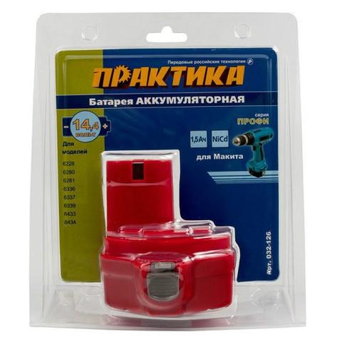 Аккумулятор ПРАКТИКА для MAKITA 14,4В, 1,5Ач, NiCd блистер (032-126)