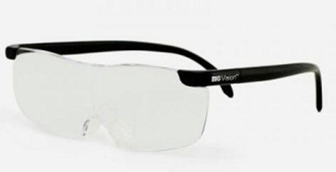 <p>Увеличительные очки лупа Big vision увеличивают любой предмет до...