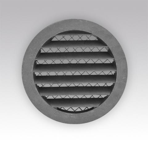 Антивандальная алюминиевая наружная решетка Эра 10 РКМ