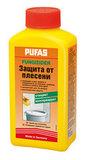 ПУФАС N146 Фунгицид-консервирующее средство Fungizider Farbzusalz