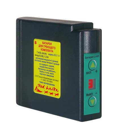 Аккумулятор 2600/4400/5200/6000 мАч для одежды с подогревом RedLaika, модель ЕСС 7.4
