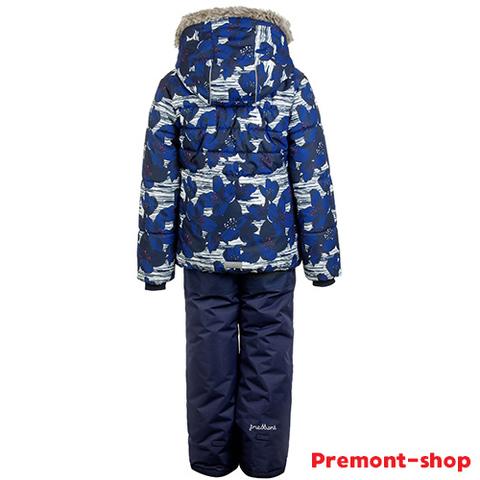 Комплект для девочек Premont Крокус Джубили WP81214