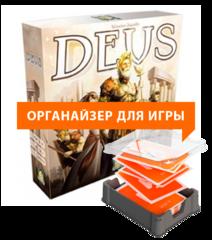 Органайзер Meeple House UTS: Сетап для игры Deus