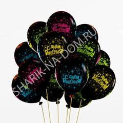 Воздушные шары Поздравления С Д.Р.