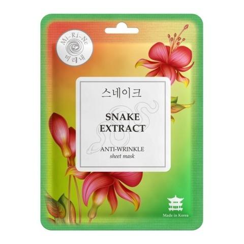 Mi-Ri-Ne Тканевая маска для лица Разглаживающая Snake Extract 23г
