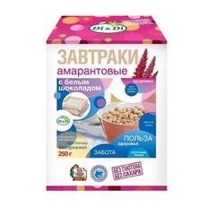 Завтраки амарантовые, Di&Di, в ассорт., 250 г.