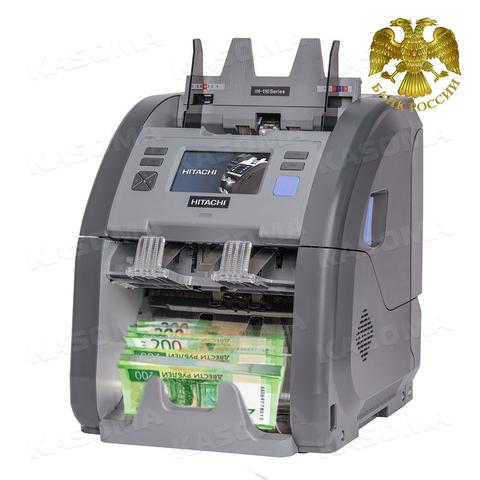 Счетчик сортировщик банкнот HITACHI iH-110F