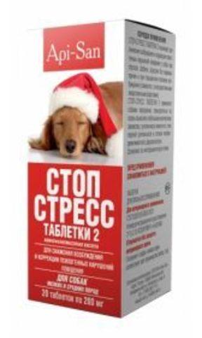 Апи-Сан Стоп-Стресс таблетки для собак до 30 кг 20 табл по 200 мг