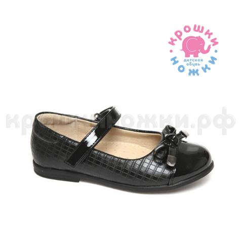 Туфли чёрные, глянец, 25-30, Сказка (ТК Луч)