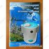 Электроактиватор воды PTV-A описание