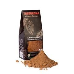 Какао-порошок натуральный, 250 гр. (Пища богов)
