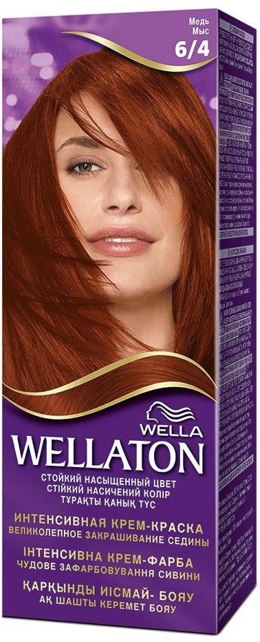Краска для волос wellaton инструкция по применению