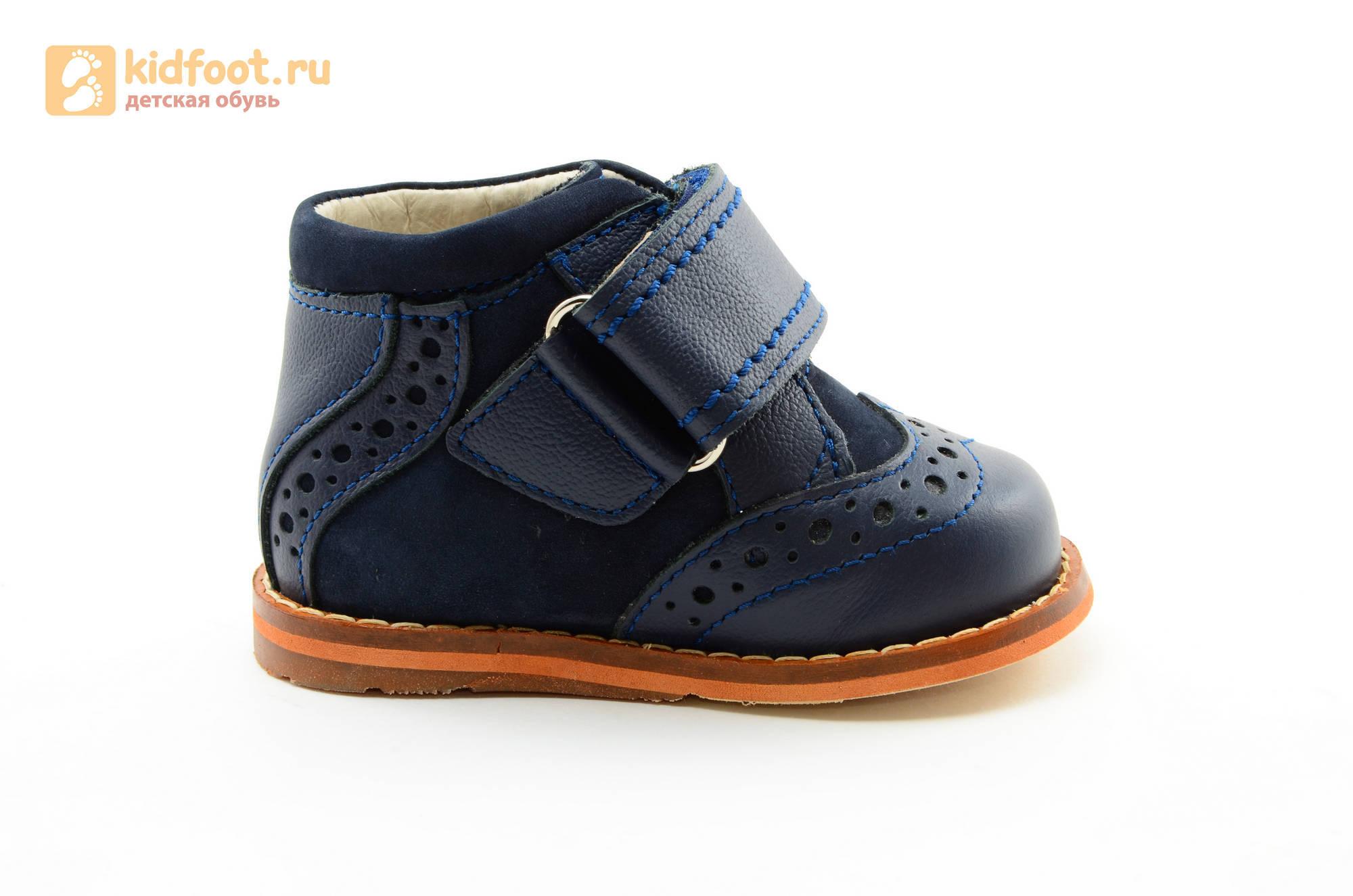 Ботинки для мальчиков Тотто из натуральной кожи на липучке цвет Синий, 09A