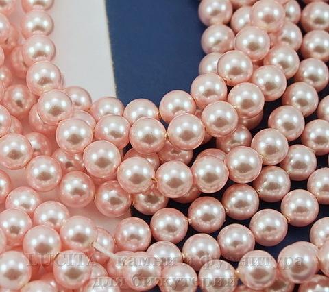 5810 Хрустальный жемчуг Сваровски Crystal Rosaline круглый 8 мм , 5 шт (Картинка)