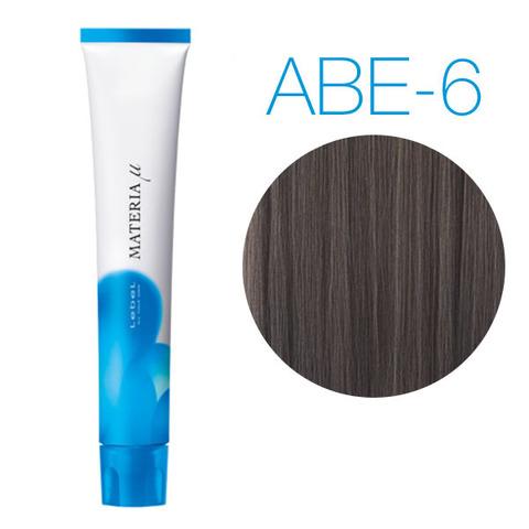Lebel Materia Lifer ABe-6 (тёмный блондин пепельно-бежевый) - Тонирующая краска для волос