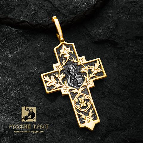 Крестик серебряный мужской Господь Вседержитель