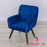 Детское стильное кресло в стиле 60-х, глубокий синий 1