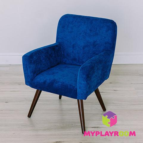 Детское стильное кресло в стиле 60-х, глубокий синий