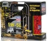 Liqui Moly ATV 4T Motoroil 5w50 - НС-синтетическое моторное масло для 4T мотоциклов