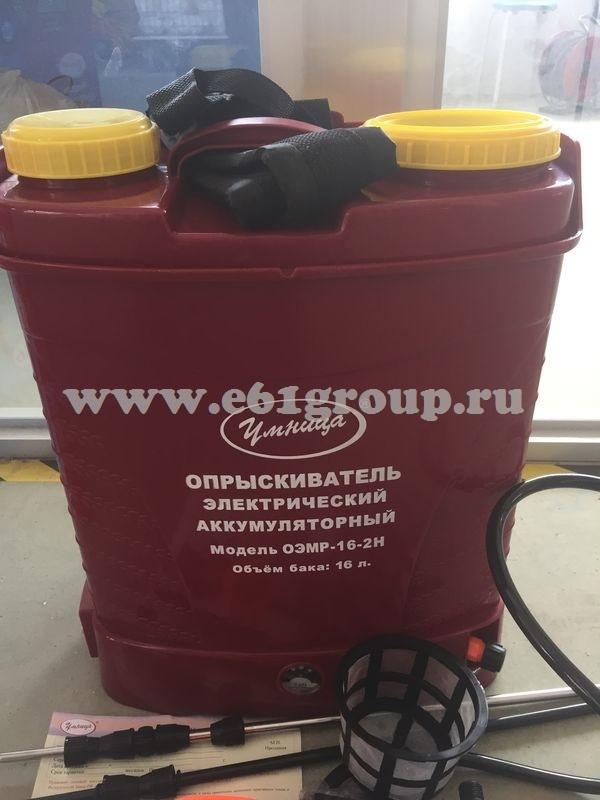 Опрыскиватель электрический ранцевый Комфорт (Умница) ОЭМР-16-2Н (2 насоса) цена