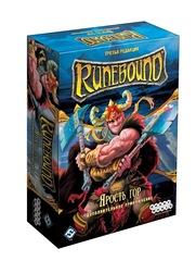 Runebound третье издание. Ярость Гор