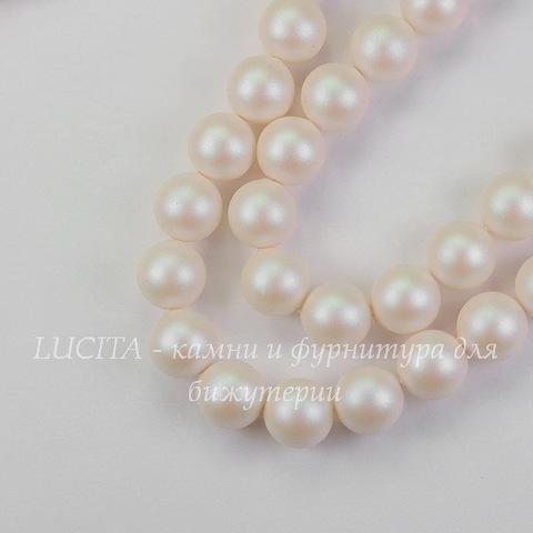 5810 Хрустальный жемчуг Сваровски Crystal Pearlescent White круглый 8 мм , 5 шт (111)