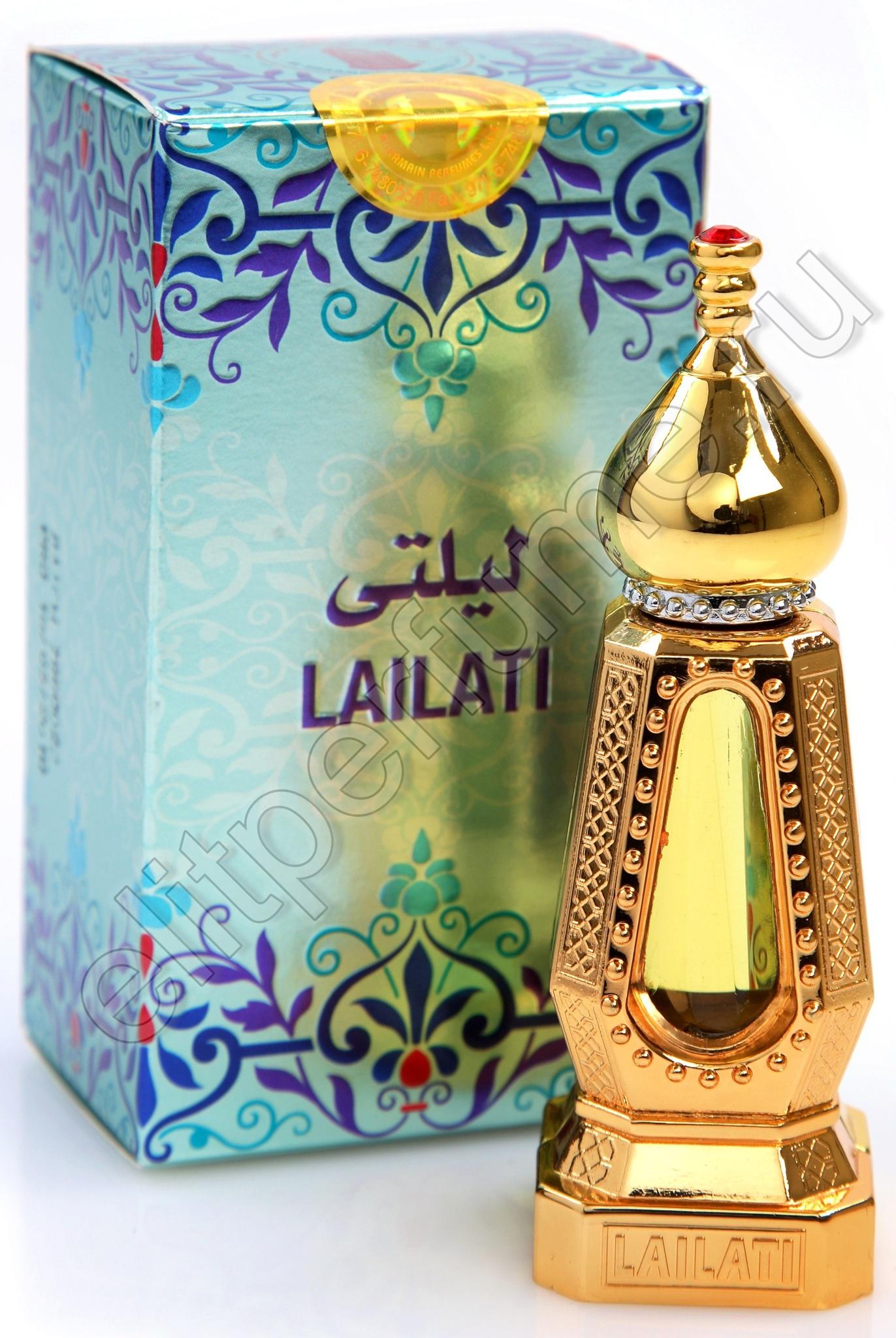 Пробники для духов Лайлати Lailati 1 мл арабские масляные духи от Аль Харамайн Al Haramin Perfumes